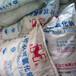 山西长治99片碱焦化厂专用片状氢氧化钠最新报价宜化片碱