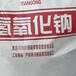 山西片碱价格山西片碱厂家山西片碱总代理99烧碱价格