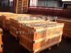 出口木质包装熏蒸证明