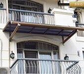 富诺尼华定制衢州耐力雨棚别墅户外窗棚露台棚车棚