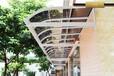 富诺尼华供应威海雨棚定制铝合金车棚PC耐力板别墅雨棚阳光板露台棚聚碳酸酯板露台棚价格