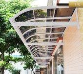 富诺尼华定制毕节铝合金车棚耐力雨棚窗棚露台棚新型建材