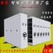 密集架文件柜档案柜移动密集柜电动智能手摇式密集资料柜厂家直销