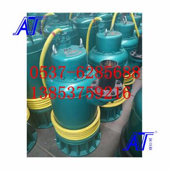 河南大功率礦用排污泵生產廠家