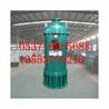 礦用排污排沙潛水電泵