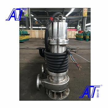 西安各种型号规格防爆潜水泵的生产团队