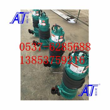 防爆水泵的价格BQS50-15-4