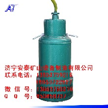 防爆泵-2018防爆泵價格報價-防爆潛水泵批發圖片