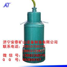 防爆泵的特点以及防爆泵的使用条件图片