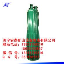 BQS排污泵選型_礦用排污泵價格_排污泵型號圖片
