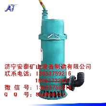 防爆潛水泵工作條件圖文礦用防爆泵的使用場所圖片