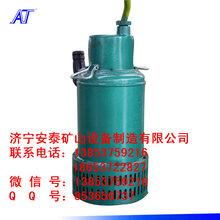 矿用潜水泵型号大全矿用泵配件大量供应图片
