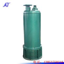 防爆潜水泵厂家防爆潜水泵价格图片