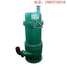 济宁安泰BQS矿用防爆泵人人都说好用BQW矿用排污泵过污能力出众图片