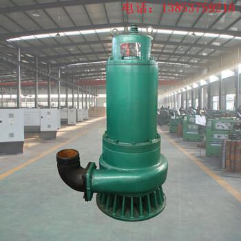 工业污水处理CT4防爆潜水泵节能降耗