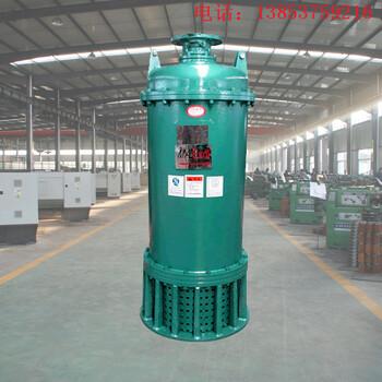 和田WQB防爆泵WQB防爆污水泵調價匯總