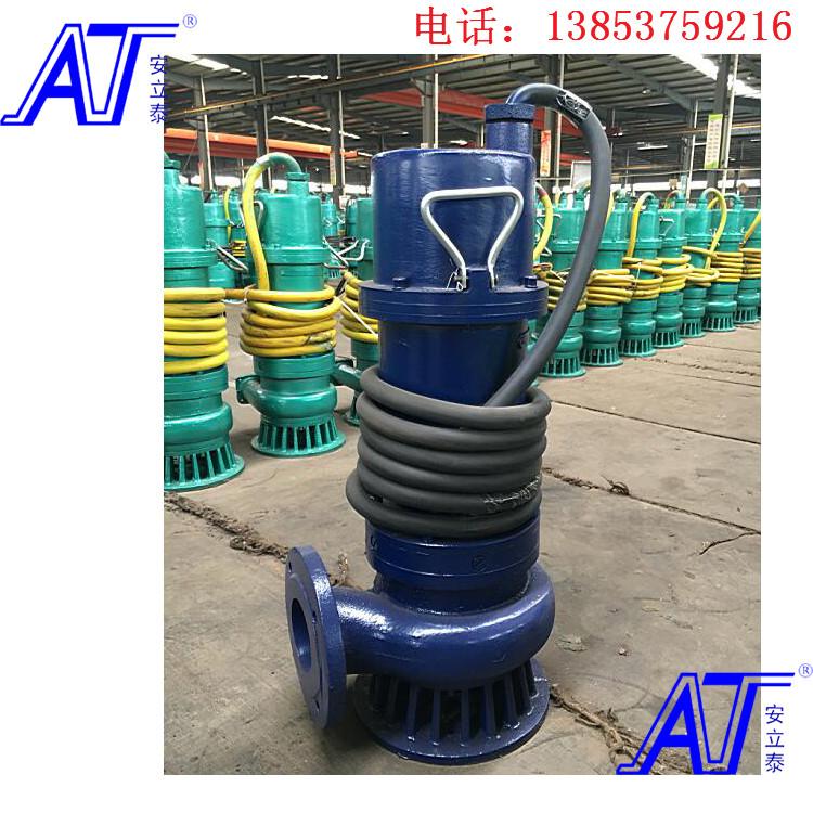 城市工业BQG矿用气动隔膜泵最低价格