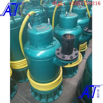文山WQB防爆泵WQ立式潜污泵技术水平领先