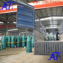 天津化工厂用泵选济宁安泰水泵厂图片