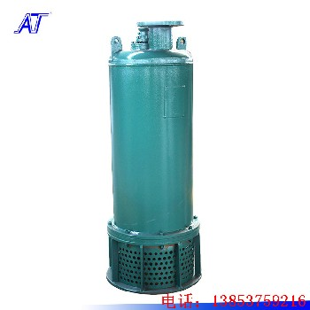 吐鲁番矿用防爆潜水泵大量现货