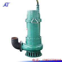 西雙版納CT4防爆潛水泵節能降耗圖片