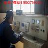 亳州潛污水電泵防爆潛