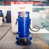 牡丹江矿用排污泵