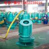 北京矿用气动隔膜泵