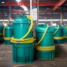 滨州煤矿用防爆潜水泵