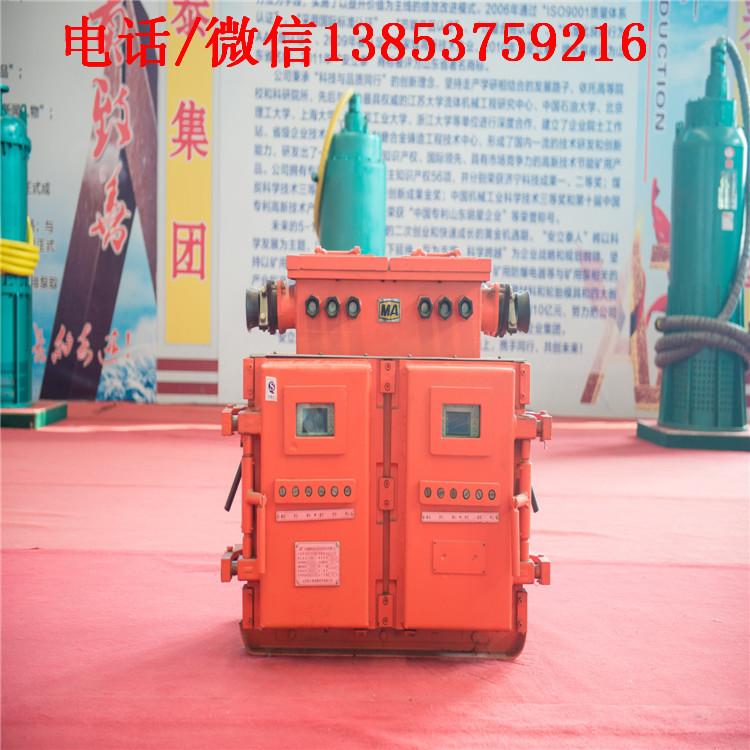 臨滄礦用防爆潛水泵質量好性能完善