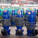 昌都WQB500-20-45不锈钢防爆水泵矿用排污泵工业污水WQB排污泵