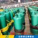 克孜勒蘇柯州WQB10-16-1.5污水潛水泵型號介紹