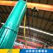 臨滄市WQB15-10-1.5WQB防爆排污泵防爆等級