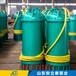 遂寧市BQS15-22-2.2不銹鋼防爆潛污泵電話