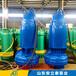 杭州市WQB50-50-18.5防爆水泵使用方法介紹