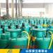 黃南州WQB36-18-4市政工程防爆泵防爆等級