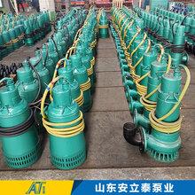 宜宾市BQS50-30-7.5/B矿用污水泵价格图片