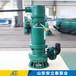 本溪市WQB25-10-2.2礦用水泵防爆等級