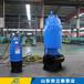 衢州市BQS15-70/2-7.5/B隔爆型排污泵用于市政工程