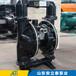邢臺市WQB15-15-1.5不銹鋼污水泵售后團隊