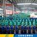 菏澤市BQS10-100/2-7.5/B礦用防爆排污泵型號