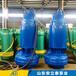 巴中市WQB5-7-1.5防爆潛水泵固定式安裝
