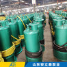 哈尔滨BQS矿用排沙泵售后保障,矿用泵