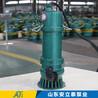 北京矿用排沙泵