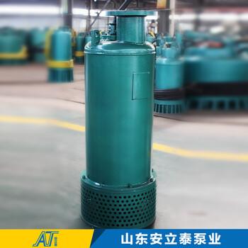 BQS矿用泵,广州矿用排沙泵