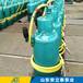 成都BQS矿用排沙泵用途,矿用防爆泵