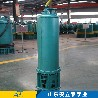 BQS矿用泵,BQS矿用排沙泵售后保障