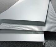 铝条扣吊顶厂家—防风、高边、S型图片
