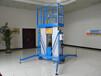 供应重庆济成铝合金升降机SJL0.2-10-2铝合金货梯