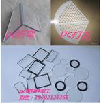 PC板加工_PC板切割粘贴成型_亚克力板雕刻折弯工厂图片